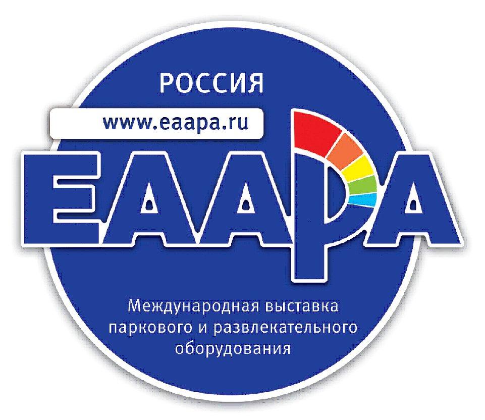 21 февраля 2011 - EAAPA 2011
