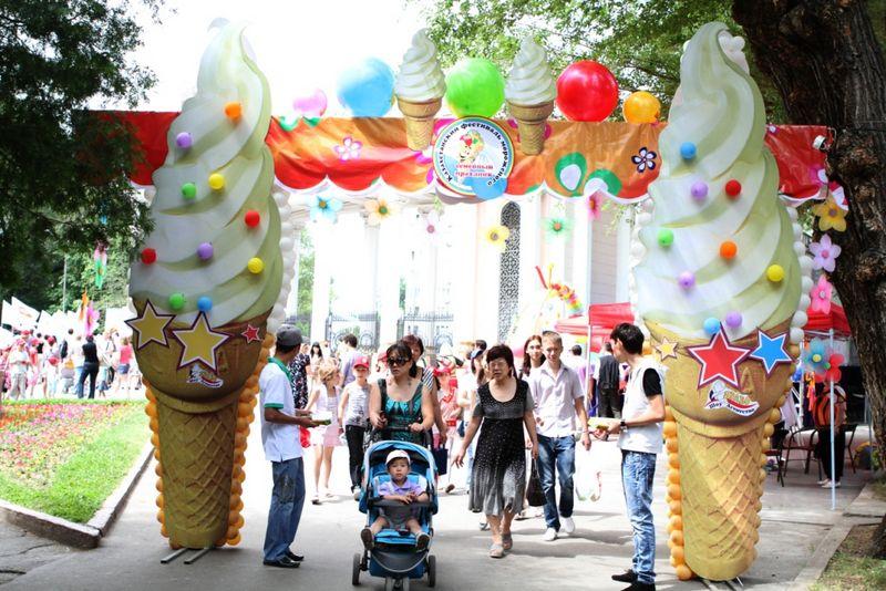 Праздник мороженого - 2012