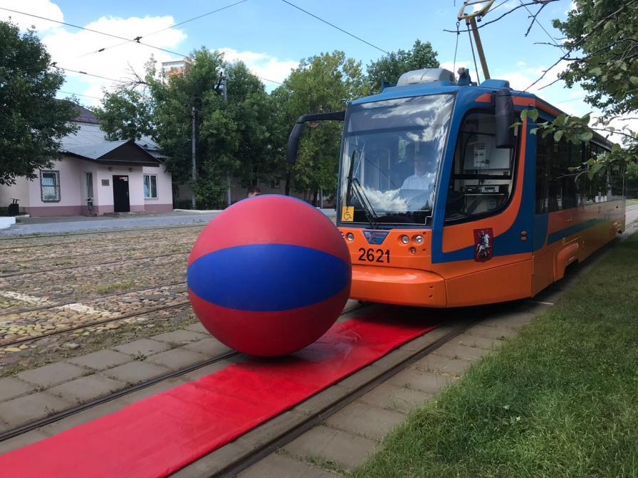 Аттракцион для трамвая