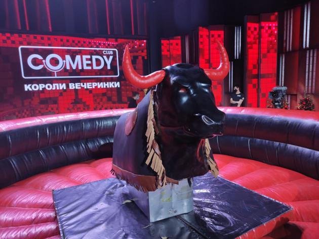 Встречаем Год быка!