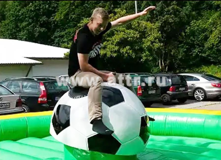 Аттракцион футбольный мяч
